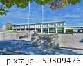 広島国際会議場 (広島平和記念公園内) 59309476