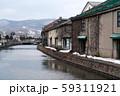 【北海道】小樽運河 59311921