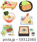 和食 日本食のセット 59312060