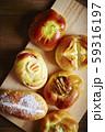 惣菜パン 59316197