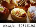 惣菜パン 59316198