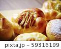惣菜パン 59316199