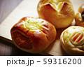 惣菜パン 59316200