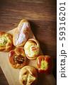 惣菜パン 59316201