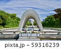 原爆死没者慰霊碑 (広島平和都市記念碑) 59316239