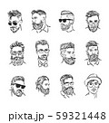 Vector illustration concept of Hipster portrait icon. Black on white background 59321448