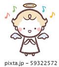 歌う天使1 59322572