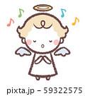 歌う天使3 59322575