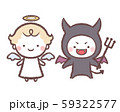 天使と悪魔 59322577