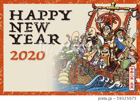 2020年賀状テンプレート「七福神と宝船」ハッピーニューイヤー 手書き文字用スペース空き