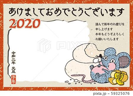 2020年賀状テンプレート「いたずらネズミの写真入り年賀状」あけおめ 日本語添え書き付