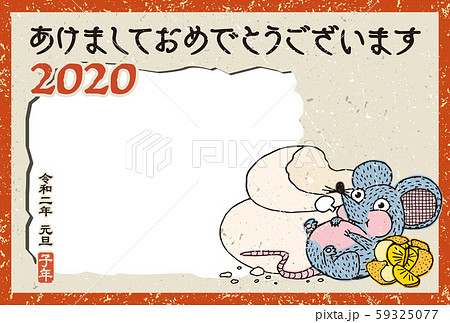 2020年賀状テンプレート「いたずらネズミの写真入り年賀状」あけおめ 手書き文字スペース空き