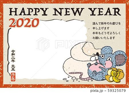 2020年賀状テンプレート「いたずらネズミの写真入り年賀状」ハッピーニューイヤー 日本語添え書き付