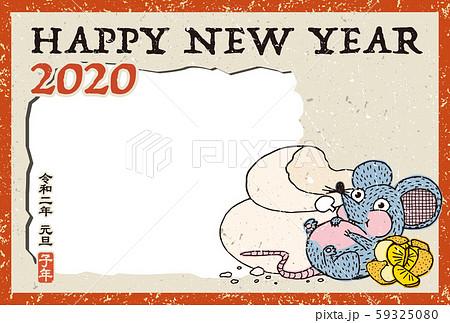 2020年賀状テンプレート「いたずらネズミの写真入り年賀状」ハッピーニューイヤー 手書文字用スペース
