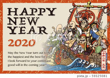 2020年賀状テンプレート「七福神と宝船」ハッピーニューイヤー 英語添え書き付