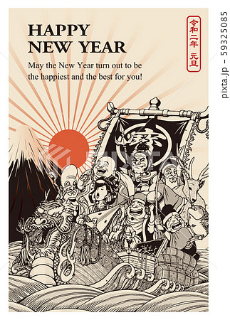 2020年賀状テンプレート「七福神と宝船02」ハッピーニューイヤー 英語添え書き付