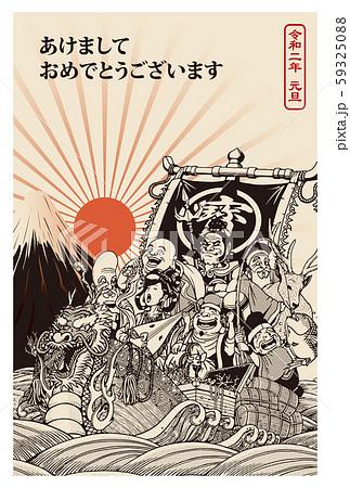 2020年賀状テンプレート「七福神と宝船02」あけおめ 手書き文字スペース空き