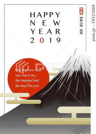 2020年賀状テンプレート「富士山と初日の出のフォトフレーム」ハッピーニューイヤー 英語添え書き付 59325089