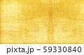 Shiny yellow leaf gold foil texture 59330840