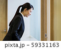 面接 就職活動 ビジネス 女性 オフィス ビジネスウーマン 59331163