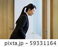面接 就職活動 ビジネス 女性 オフィス ビジネスウーマン 59331164