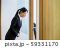 面接 就職活動 ビジネス 女性 オフィス ビジネスウーマン 59331170