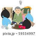 ゴミと高齢者 シニア男性 59334997