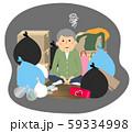 ゴミと高齢者 シニア男性 59334998