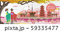 Tokyo landmark. Japan landscape. Panorama of the building. Autumn scenery happy fall. Posters and postcards japanese for tourism. Translate: Welcome to tokyo. Paper cut sticker style. Vector 59335477