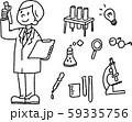 研究者 イラスト 線 59335756