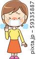 咳き込む女性 59335887