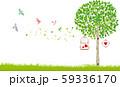 木:木 枝 自然 緑 葉 新緑 新芽 初夏 夏 春 エコ グリーン 59336170