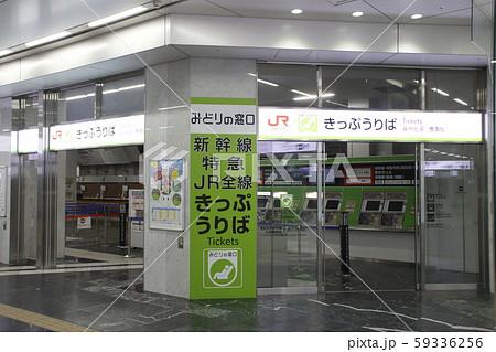博多駅(みどりの窓口) 59336256