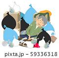 ゴミと高齢者 シニア男性 59336318