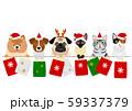 犬と猫 一列 クリスマス ショッピング 59337379