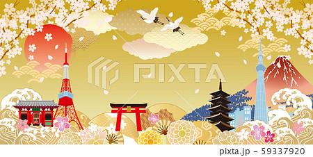 日本のイメージイラスト 59337920