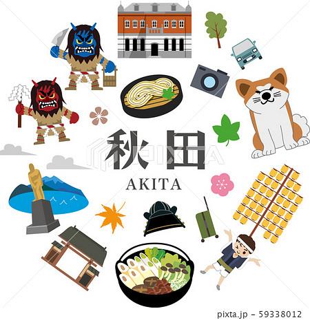 秋田 観光 旅行 59338012