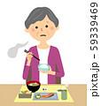 シニア女性 おばあちゃん 食欲不振 59339469