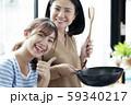 家族 ライフスタイル 料理 59340217