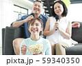 家族 ライフスタイル カラオケ 59340350