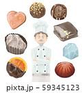 チョコレートとショコラティエ料理人 59345123