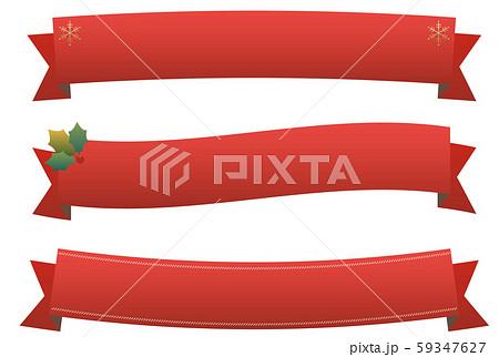 クリスマスの赤いリボン 59347627