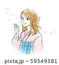 人物 女性 袴 ポーズ 59349381