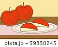 りんご 59350245