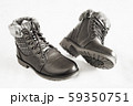 Comfortable winter boots with lacing and zipper closure. 59350751