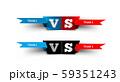 Versus design on white. Blue team versus red team. VS fight vector illustration for poster 59351243