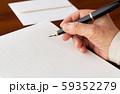 手紙 便箋 封筒 挨拶状 お礼状 便り レター 手書き 59352279