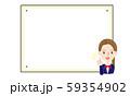 女子高校生とホワイトボードのイラスト 59354902