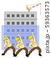 ビルの新築工事の作業員たちのエクササイズ 59363573