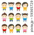 子ども 手繋ぎ 59365729